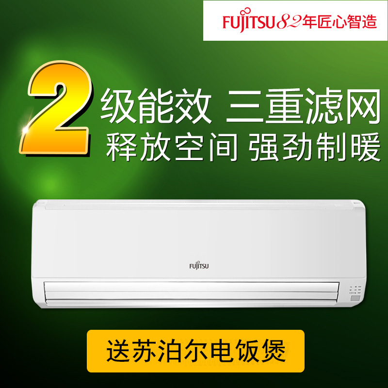 General Fujitsu ASQG24LFCA and 3P a full DC inverter mute household wall mounted air conditioning machine