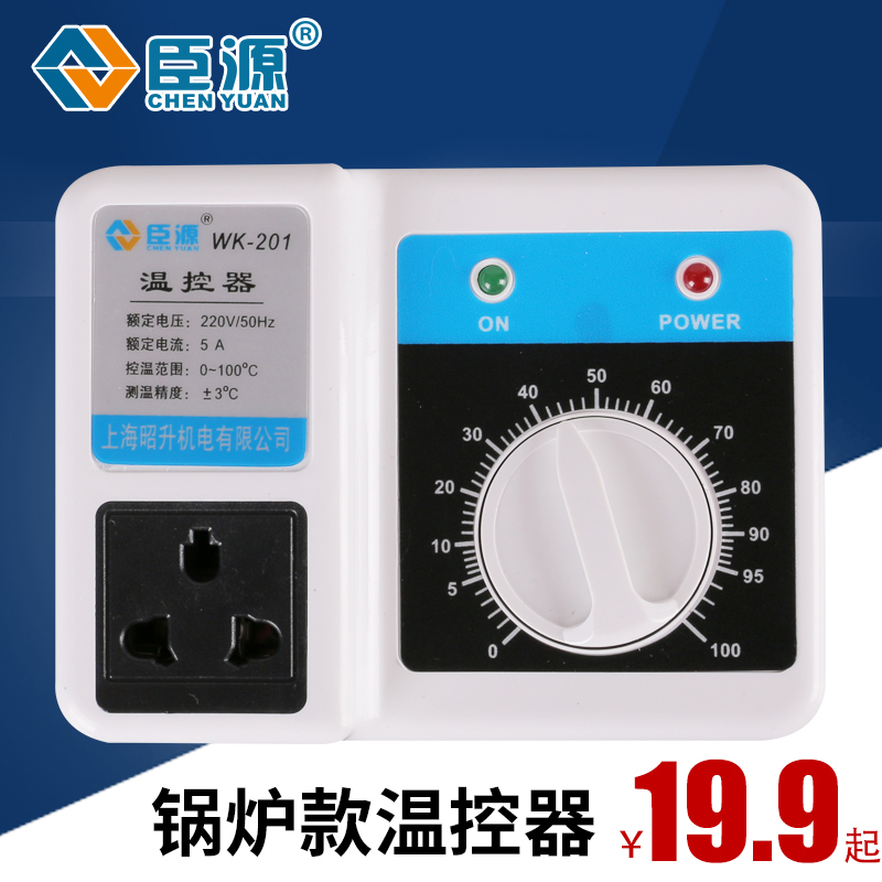 Intelligent temperature controller switch, adjustable temperature electronic control temperature instrument, adjustable digital display word timing 220V