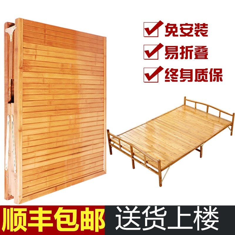 Folding bed single 1.2 adult 1.5 meters double bed children simple bamboo bed siesta bed wood type bed bed