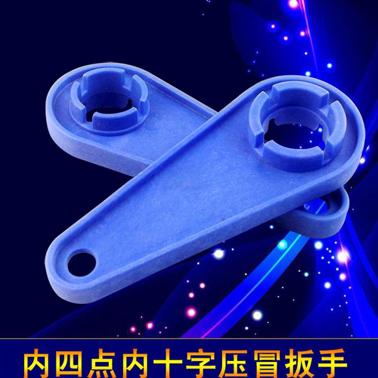 Cold and hot water tap valve core wrench gland four points inside the internal cross valve gland remove special tool