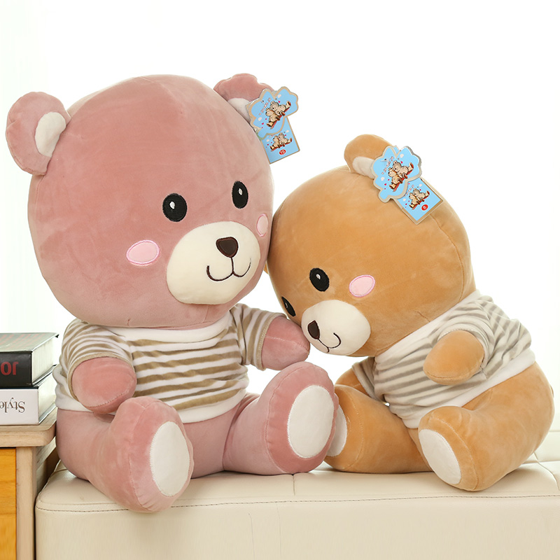 粉紅色30厘米小熊毛絨玩具熊公仔可愛羽絨棉布娃娃軟大號兒童生日禮物送女
