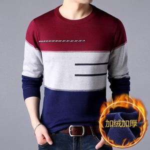 男士加厚休闲毛线衫打底衫男长袖保暖T恤加绒修身型polo衫体恤潮6