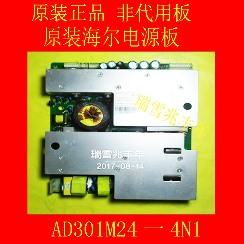 Haier L / 37 / 40 / 42 / A8A-A1 / A11 / AK de télévision à affichage à cristaux liquides, une plaque AD301M24 4N1