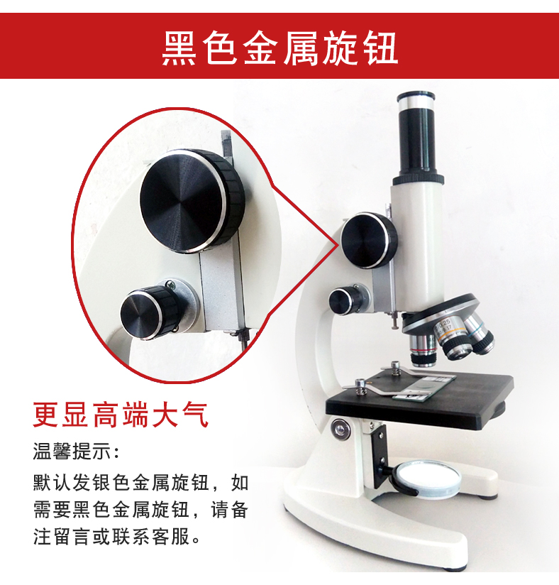 Rising optical children's microscope 640/2500 times students special science experiment culture high magnification microscope