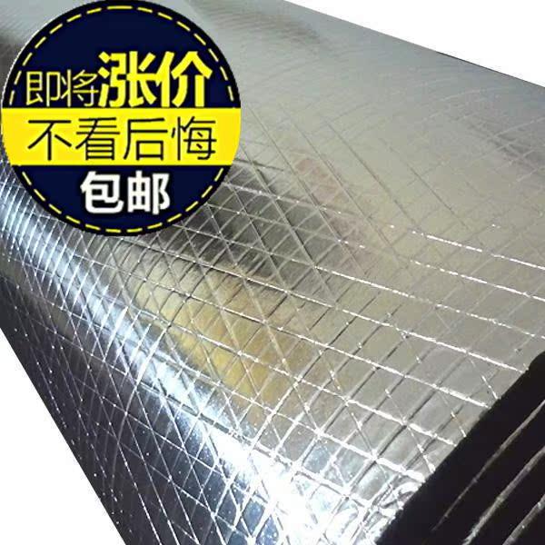 自動車の防音の断熱材綿葉板ドアシャーシファイアウォールのボンネット繊維難燃純アルミ箔