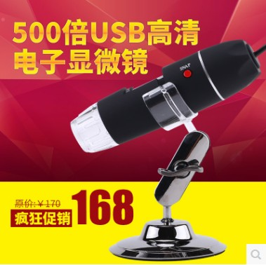 500 times the flag of the flag, the LED with the light digital microscope USB can be photographed to identify the jewel jade