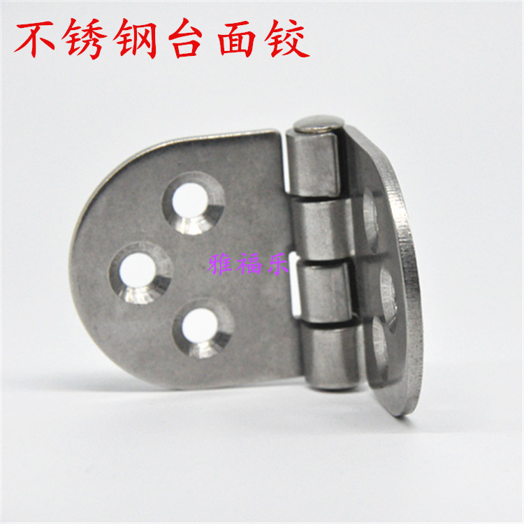 304 thickening stainless steel turn over hinge, table type hinge table, round table hinge, table hinge, folding table accessories