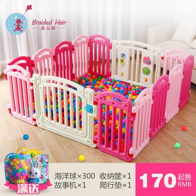 儿童护栏婴儿游戏围栏爬行垫小孩学步栏室内宝宝安全乐园家用栅栏