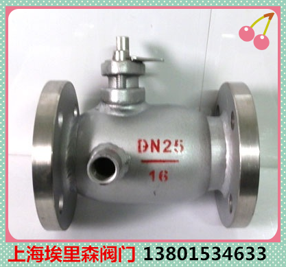 BQ41F-10/16 cast steel / stainless steel insulation ball valve, insulation jacket, ball valve, flanged ball valve, DN15-200