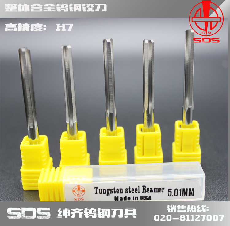 SDS the whole hard alloy reamer reamer 4.834.844.854.864.874.88 steel machine