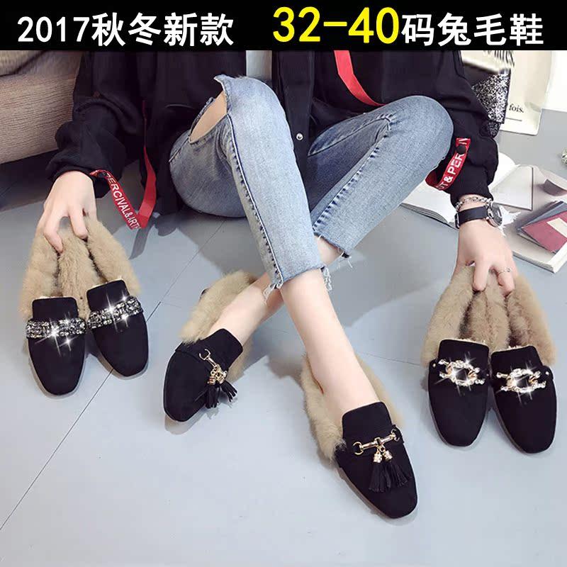 小碼女鞋31 32