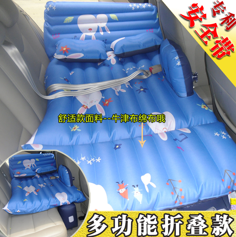 An Bord der aufblasbaren Bett Kinder - Reise - isomatte selbstfahrertour fond hinten matratze KFZ - zubehör