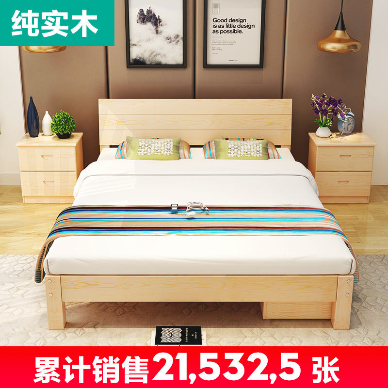 American simple solid wood bed, 1.8 meter double bed, economy type 1.2 children bed, 1.5 single adult