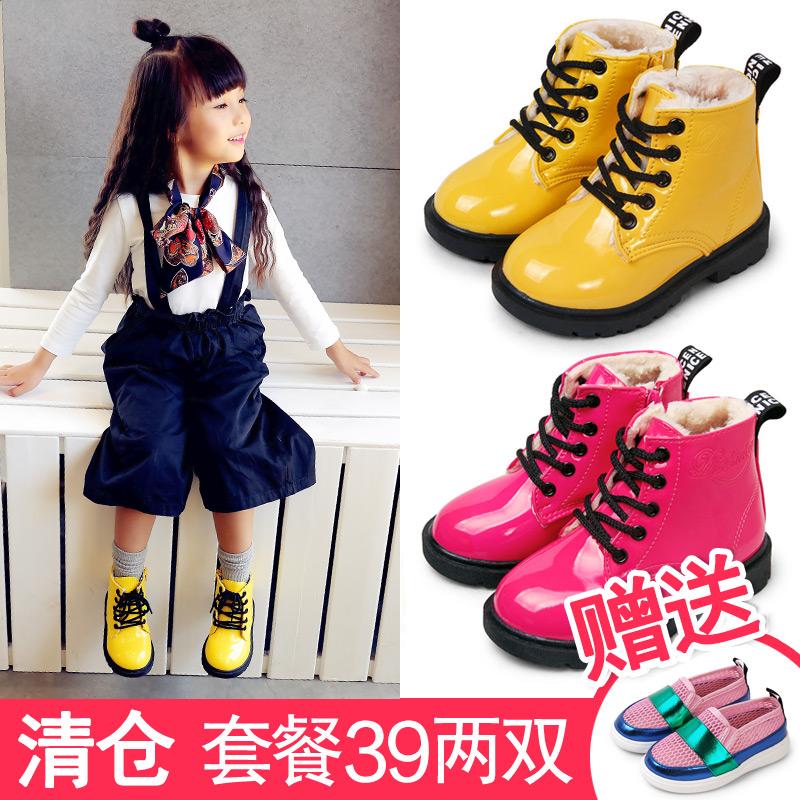 童鞋儿童马丁靴女童靴子秋冬2017新款棉鞋男童单靴加绒短靴低筒