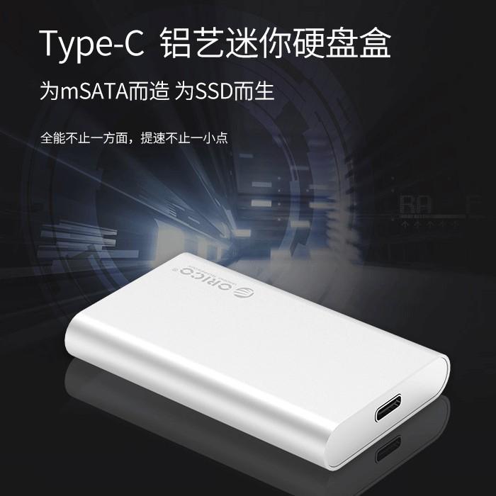 ORICOmSATA solid - State - mini - Type-C mobile festplatte MSG-C3 USB3.1SSD festplatten - Shell