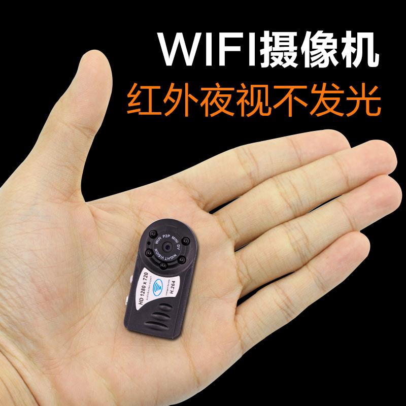 مصغرة هد الرؤية الليلية كاميرا مصغرة الهاتف صغيرة جدا عن بعد رصد المنزلية اللاسلكية في الهواء الطلق ميني واي فاي
