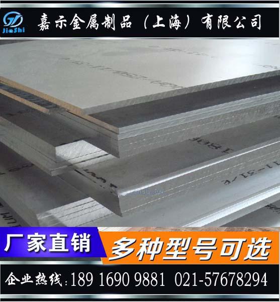 2A1250527075LY12 especificaciones espesor de 0,5 mm de aluminio, etc., previsto de corte ~ gratis