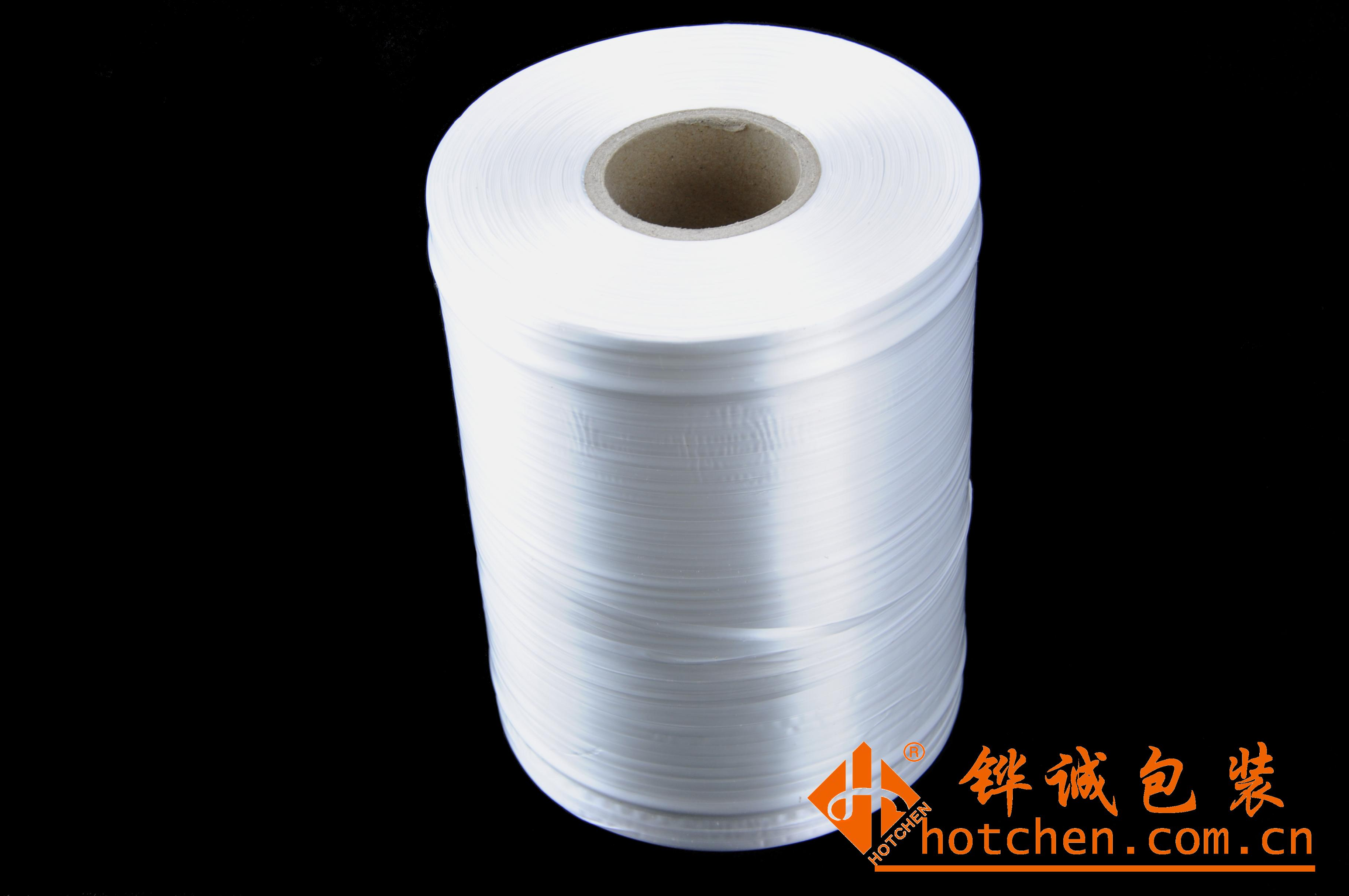 25kg white machine with PE automatic end with new material without broken ends strong tensile rope packing rope