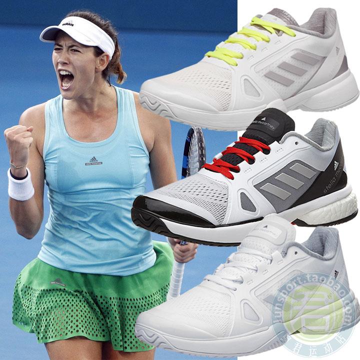 正品阿迪达斯网球鞋女2017年夏季穆古拉扎法网温网运动鞋BB4819