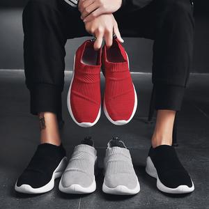 夏季潮流男鞋子2018新款潮韩版百搭透气一脚蹬运动休闲鞋男士潮鞋