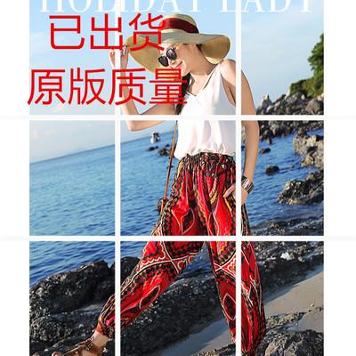 1548#新款民族风长裤女波西米亚沙滩裤宽松哈伦裤灯笼裤