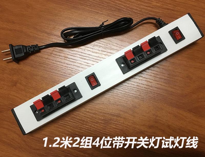 Δοκιμή φανό κλιπ φώτα οροφής ηλεκτρικό καλώδιο σύνδεσης δοκιμή διακόπτη σφιγκτήρα τερματικό γραμμές κουτί 43 κάτοχος