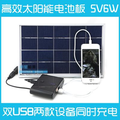太阳能双USB充电板6W5V6v太阳能手机充电宝充电器含防倒充装置