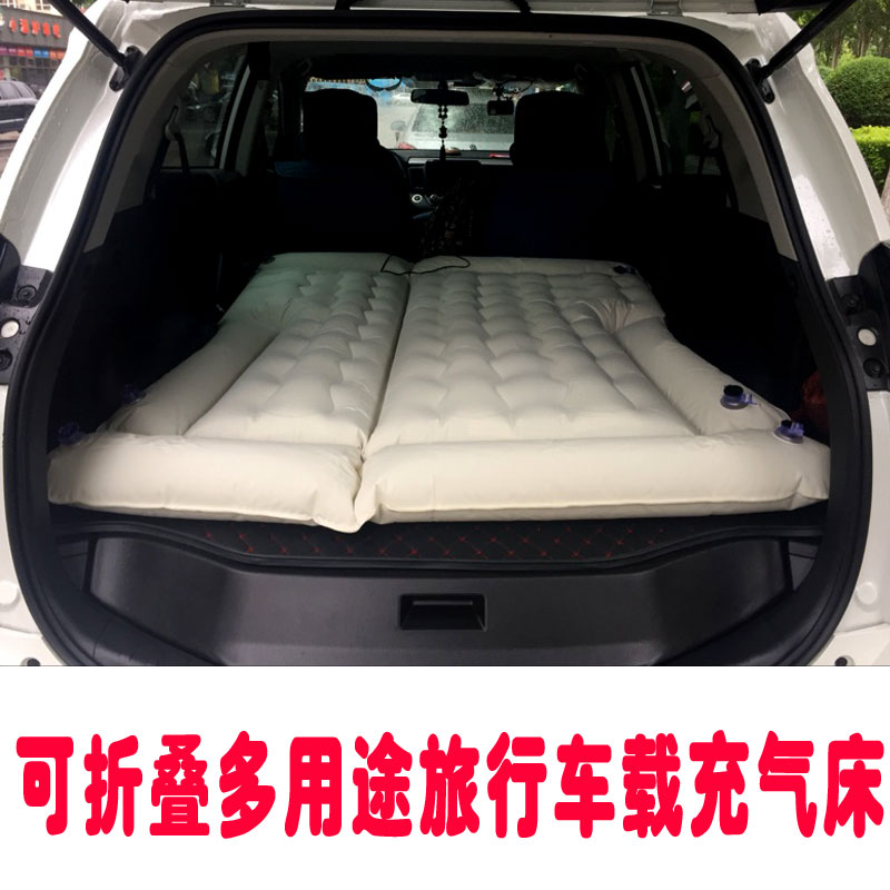 Inflatable bed bed vehicle car auto supplies creative SUV car car bed bed car rear air bed mattress
