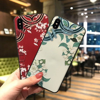 Chinese Ancient Phone Cases Apple mobile phone shell iphone8plus 6s7p girl tassel cheongsam Chinese style