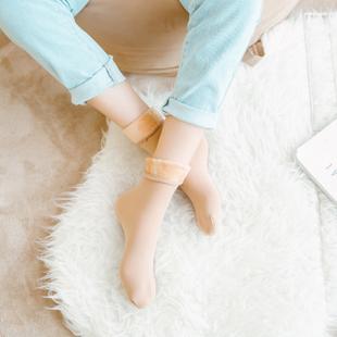 3双雪地袜中筒袜子女冬季加绒加厚地毯袜保暖男女袜子通穿月子袜