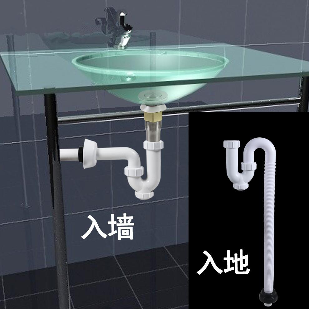 El lavabo de una curva de curva en S u olor agua de cuenca el rebote en el plato y en la pared de un tubo de drenaje
