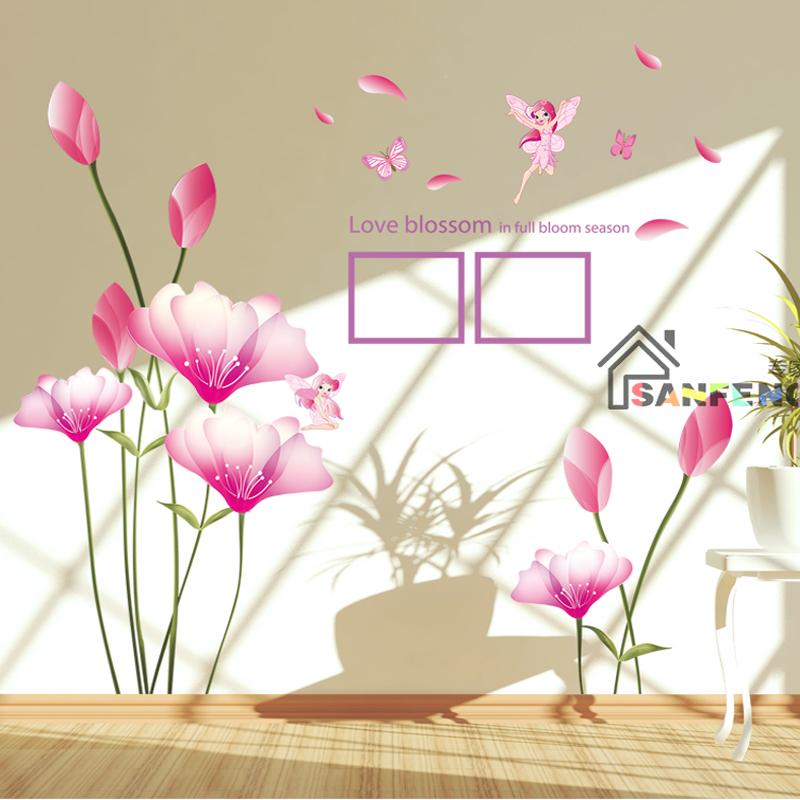 抹茶綠特大簡約現代客廳電視背景墻貼臥室墻面裝飾墻上貼畫貼紙粉色植物花卉
