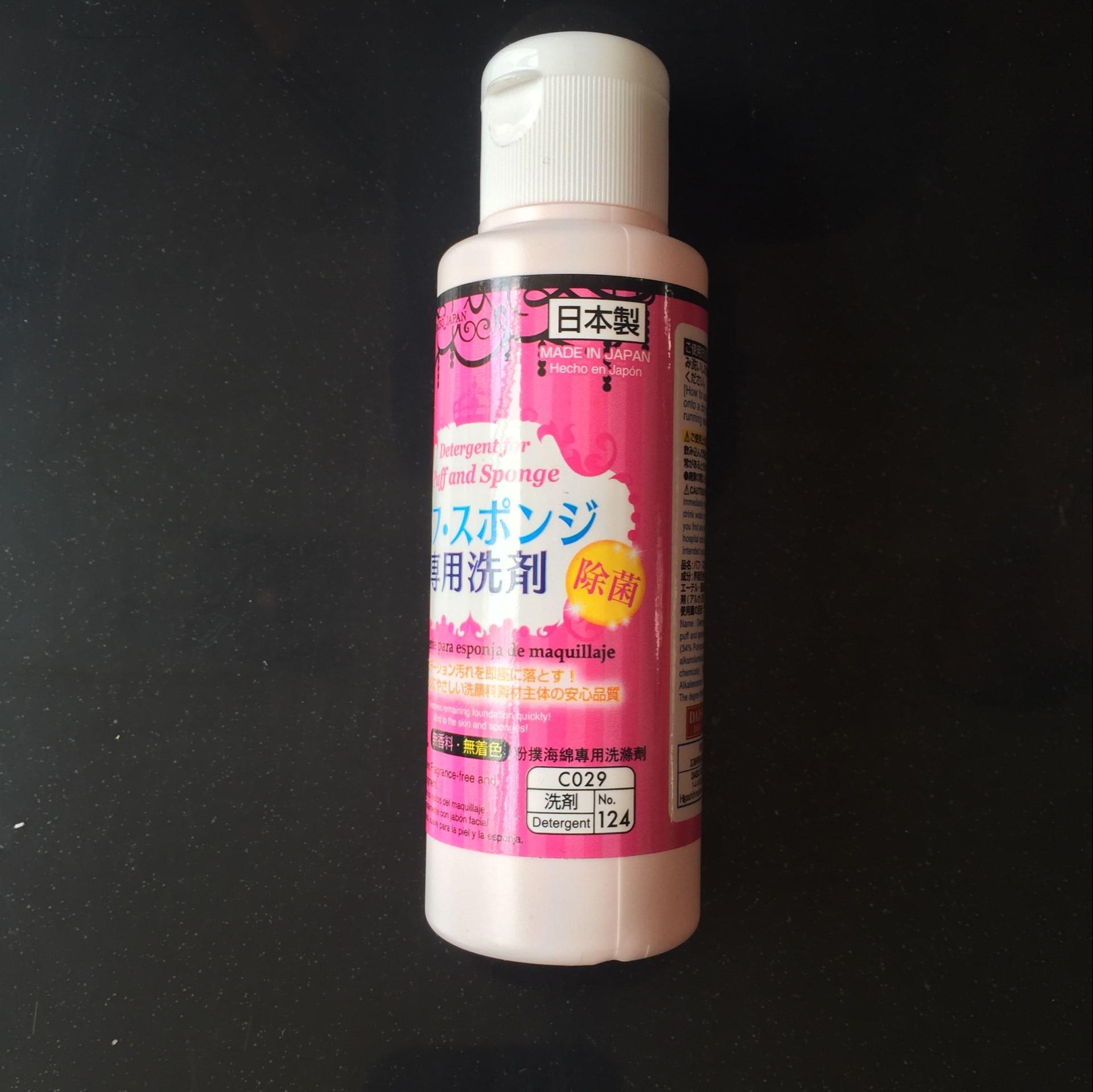 Echte japanische DAISO große einer puderquaste pinsel, schwamm der desinfektion 80ml spezielle reinigungsmittel