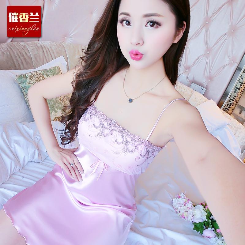 556粉色睡裙