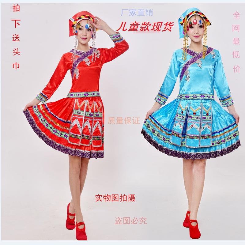 土家族彝族广场舞服装苗族少数民族舞蹈女装壮族瑶族演出服秧歌服