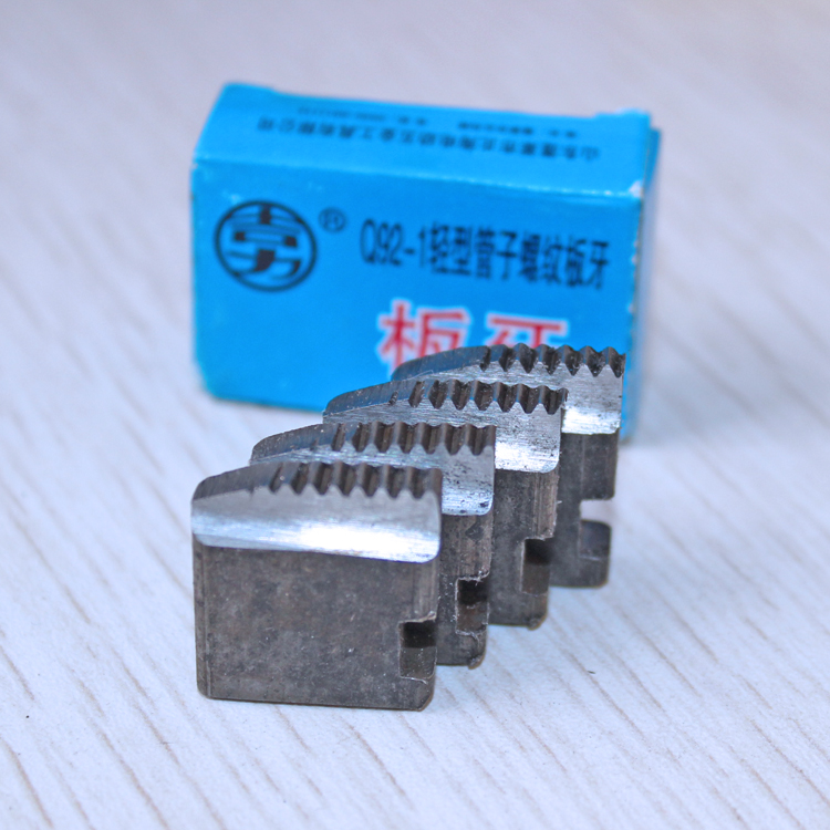Die cutter plate light tube hinge plate pipe cutter plate parts manual threading machine die 4 6 1 inch