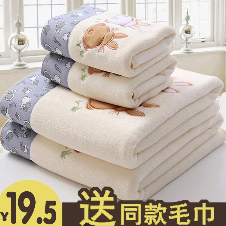 1浴巾 1毛巾 超强吸水大浴巾比纯棉全棉柔软成人男女洗脸家用速干