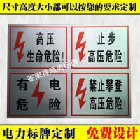 Có điện áp suất cao nguy hiểm nguy hiểm! Cấm trèo cao áp nguy hiểm nguy hiểm tính mạng nhãn hiệu điện cao áp