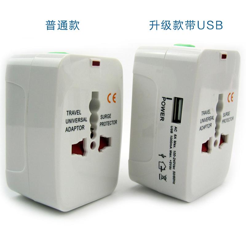 電源コンバータトランス海外で220 V転110 Vアメリカ日本電気転圧観光プラグ、コンセント