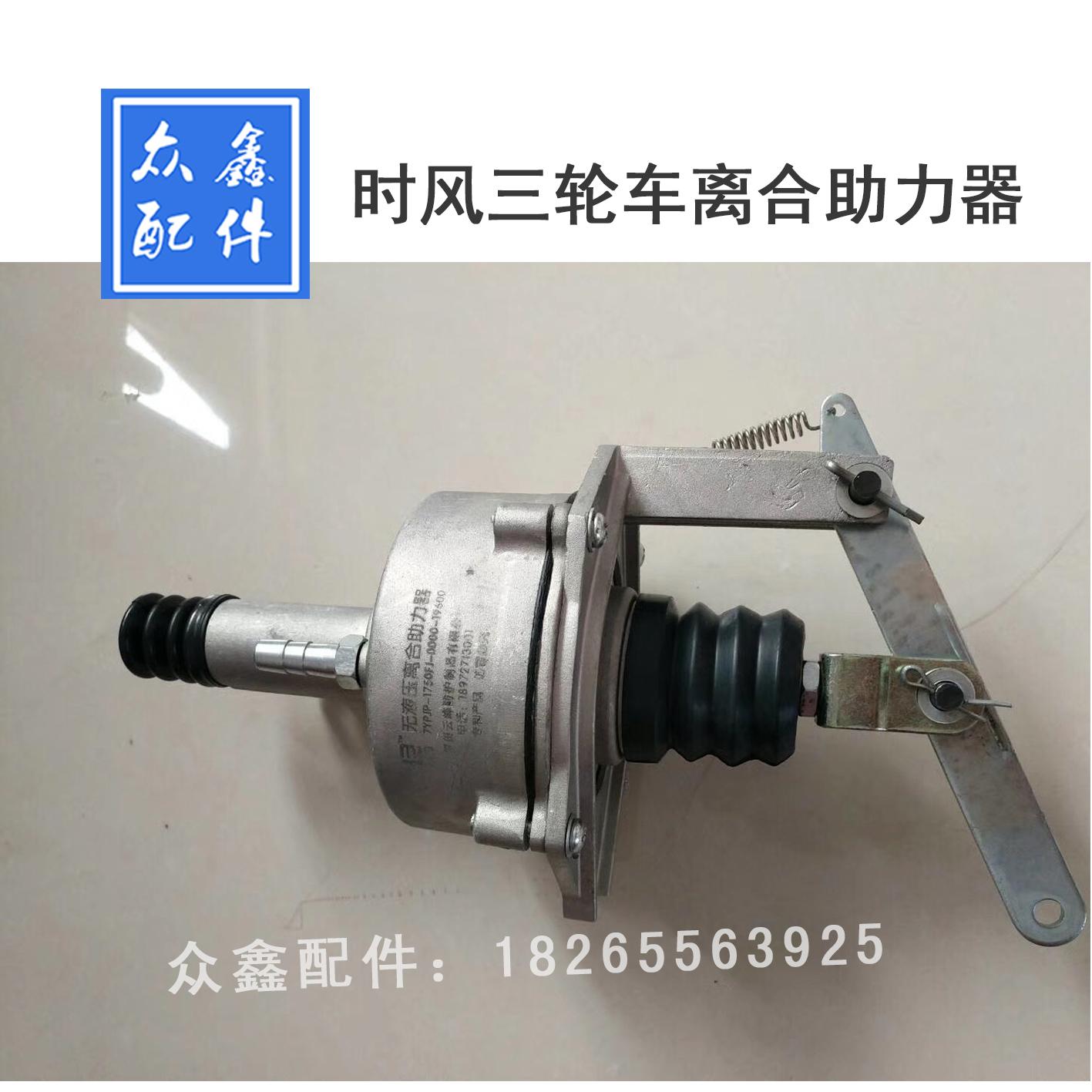 - tillbehör reparera kopplingen booster under vakuum aerodynamiska inga hydrauliska ren luft på kopplingen