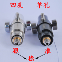 Automatic constant pressure valve exhaust valve a full set of pressure gauge stainless steel water meter inside and outside the single-hole safety