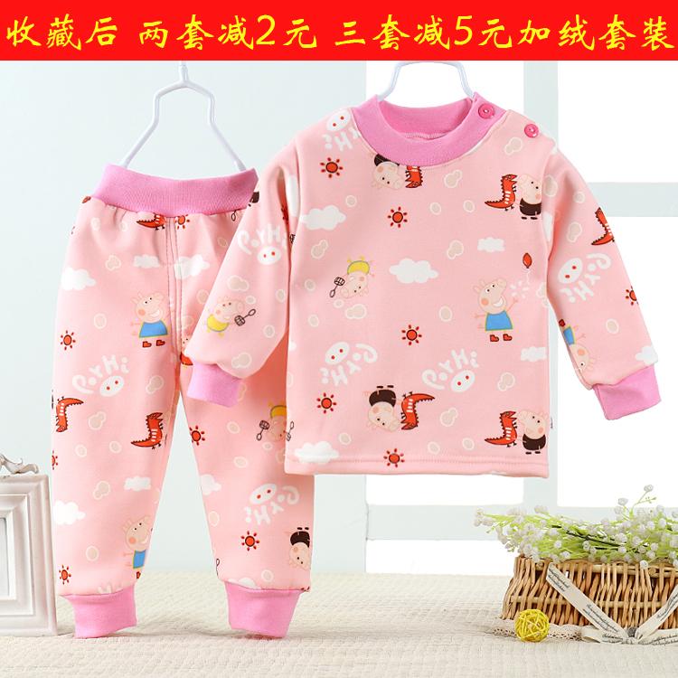 儿童装保暖内衣套装冬秋衣秋裤加绒加厚0-1男童2女童3岁婴儿宝宝