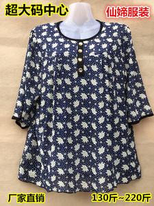 中老年女装夏装秋四季中袖大码肥婆衫超肥宽松上衣加肥加大妈妈衫