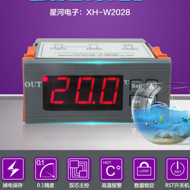 XH-W2028 refrigerator freezer cabinet industrial special digital display temperature controller, digital temperature controller 0.1 precision