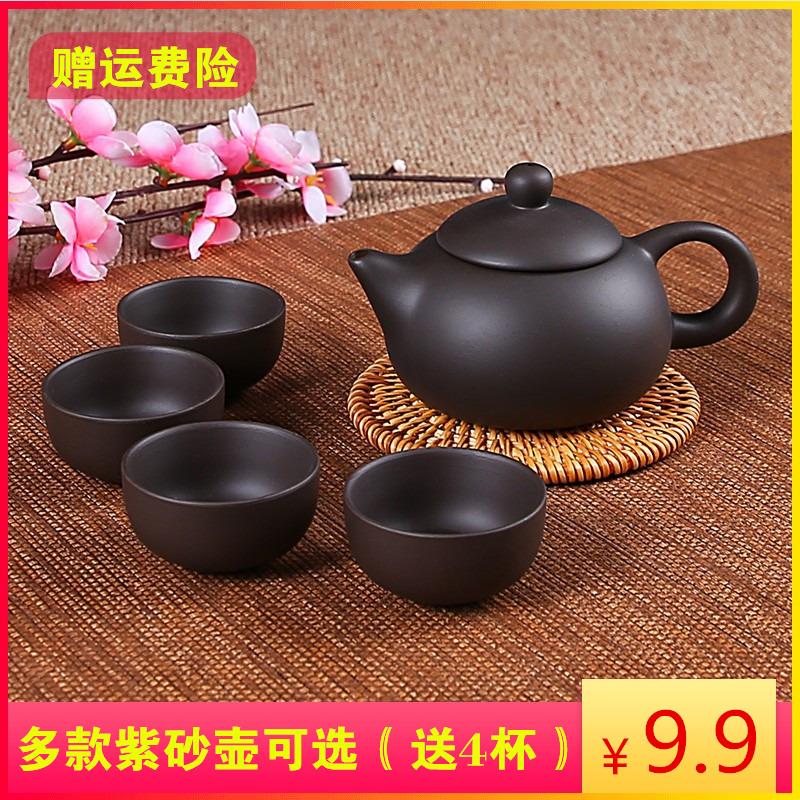 宜興紫砂壺純 茶壺西施壺過濾小泡茶壺陶瓷茶具茶壺套裝送4杯