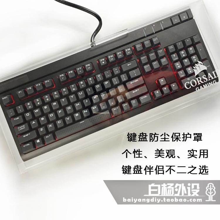 - capa protetora de acrílico transparente teclado mecânico 87104 Pirata K70 justiceiro G910 cherry