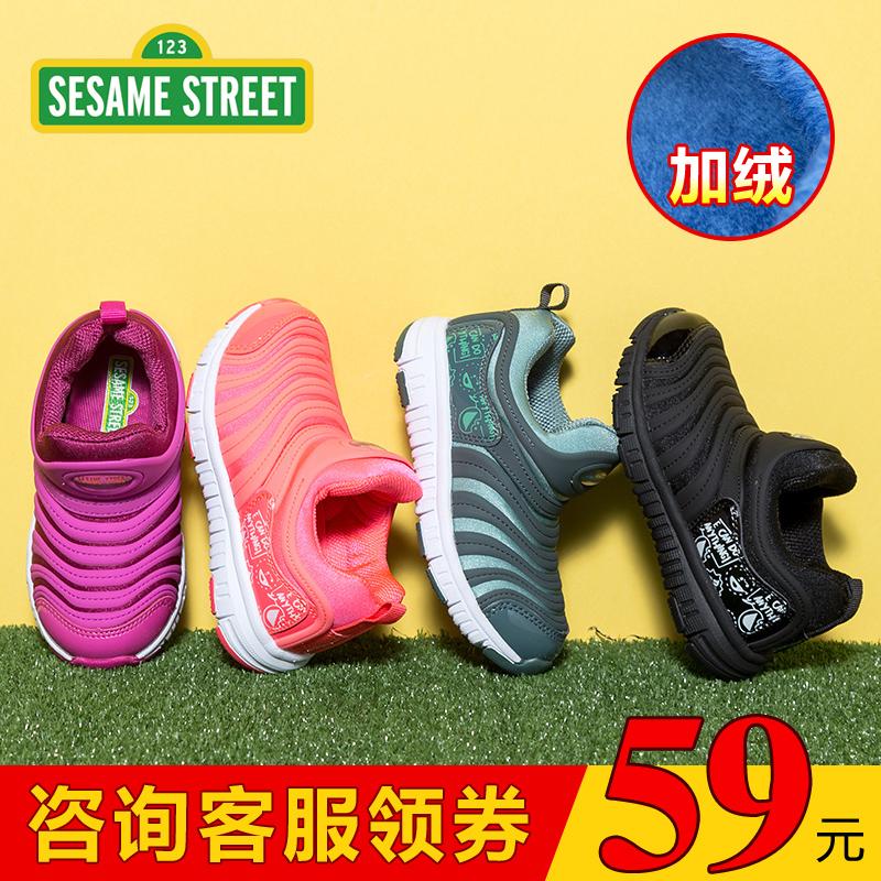 美国芝麻街毛毛虫鞋童鞋秋冬新款男童鞋加绒保暖女童运动跑步鞋