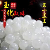 La dispersión natural Tridacna Tridacna de perlas de jade suelta perlas de cristal Rosario suelta perlas Tridacna suelta perlas DIY accesorios 7