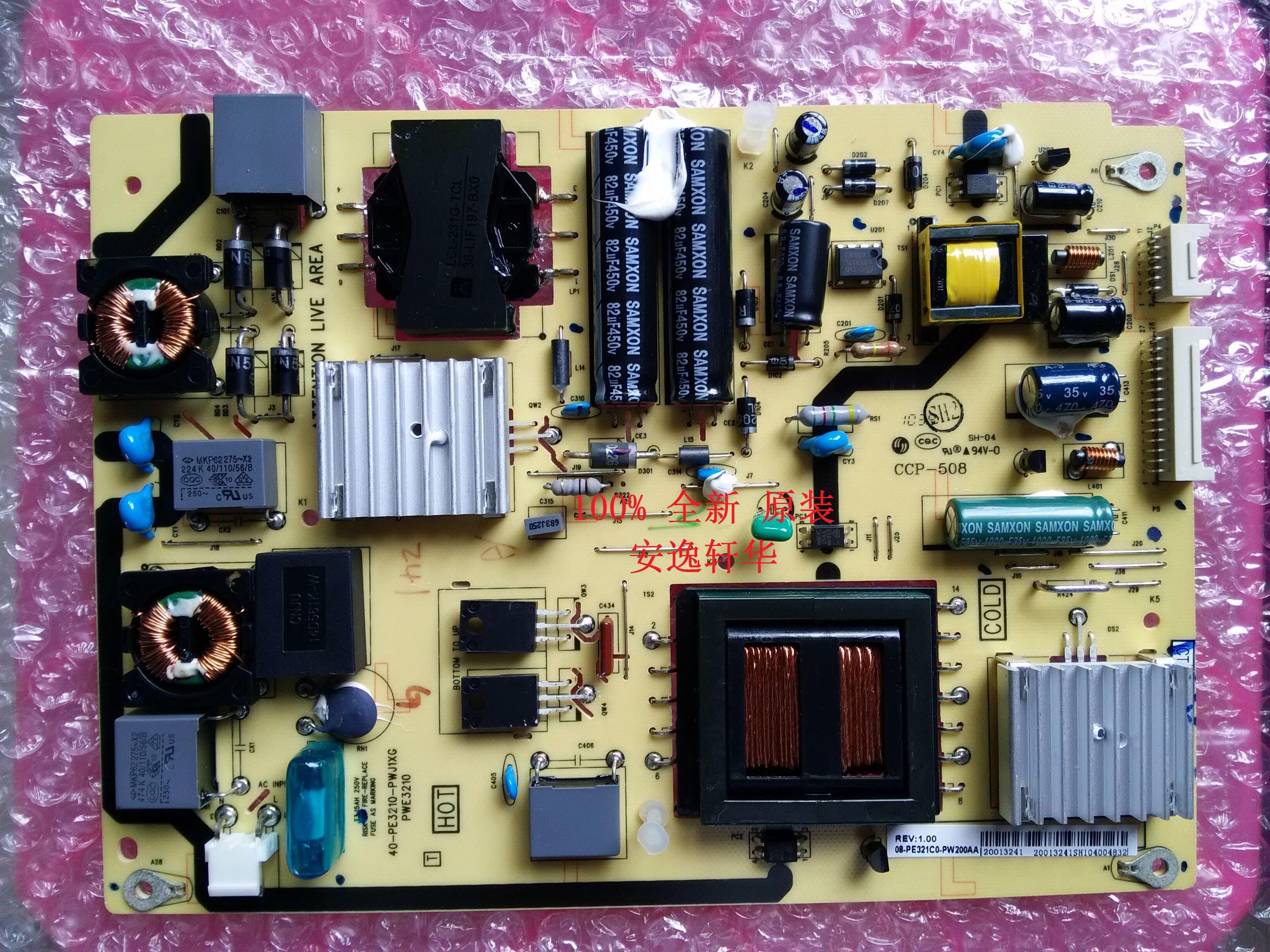 TCL LCD TV accessories, circuit board, circuit board, L32P21BD power board 40-PE3210-PWI1XG