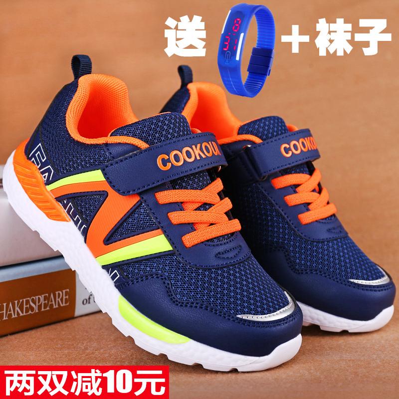 童鞋男童运动鞋子20